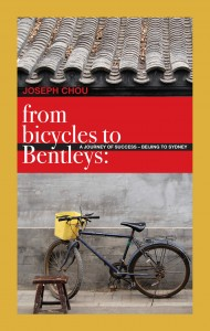 COVER_BicyclesBentleys